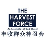 The Harvest Force