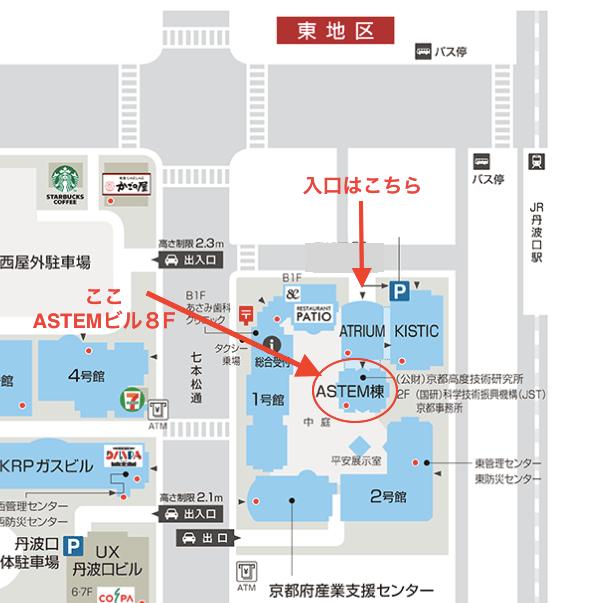 KRP地区 ASTEMビル 表示図