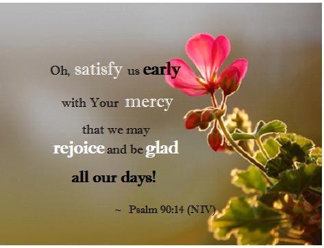 scripture-memory-verse-5