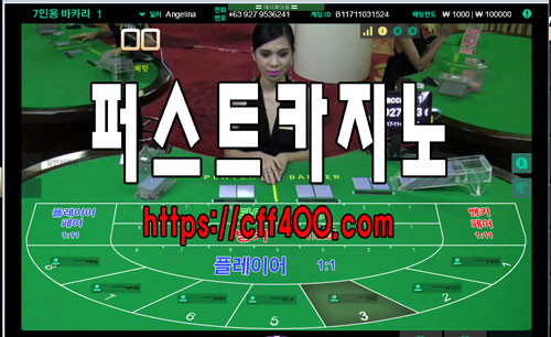 Alarming Facts About Korea Live Casino Uncovered