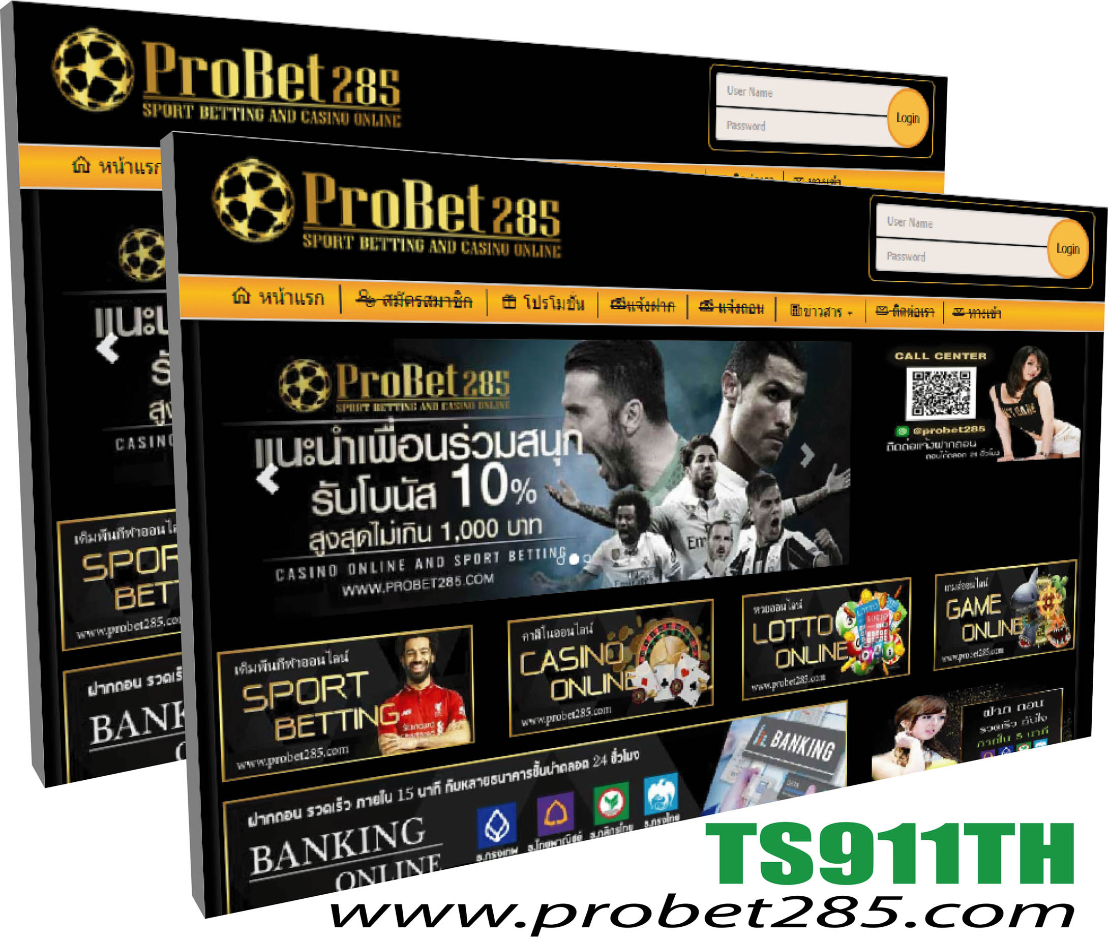 The Online Thai Football Betting Website