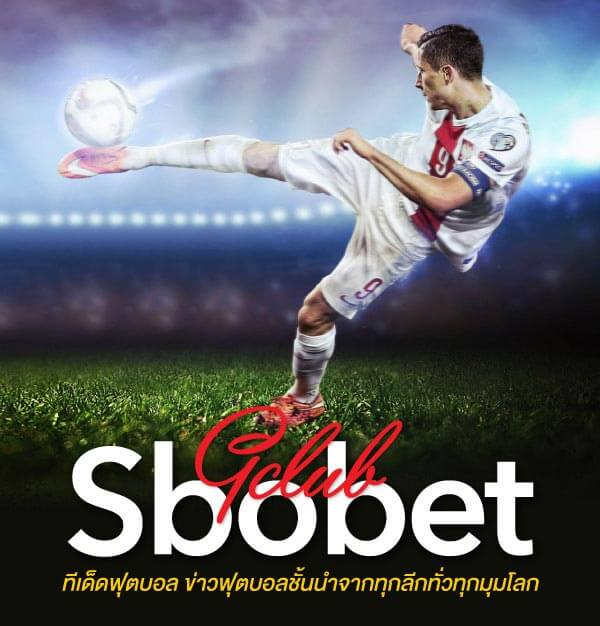 Utilizing Sbobet Casino Review
