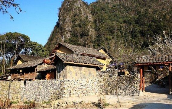 visite Ha Giang