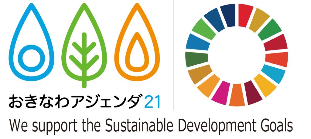 FB_agenda21-logo