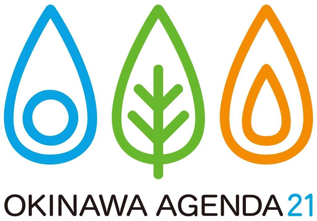 agenda21_logo