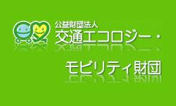ecomo.or.jp