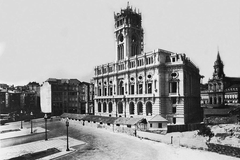 Arquivo Municipal do Porto