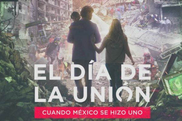 El dia de la union película mexicana estreno cine