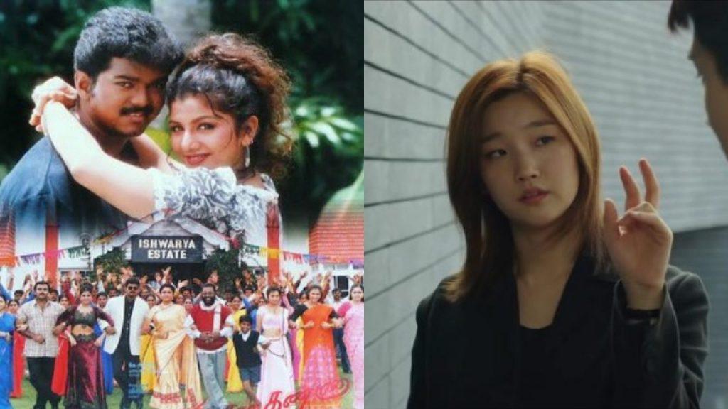 Demandarán a Bong Joon-ho y a Parásitos por plagio advierte productor hindú de Minsara Kanna