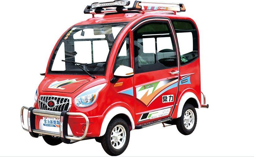 Con 20 mil pesos puedes comprar por Internet el auto más barato del mundo