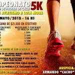 13 de Mayo – 1° Campeonato Tucumano 5.000 metros, San M. de Tucuman (5 Km)