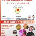 07 y 08 de Julio – Encuentro con la Cultura Japonesa