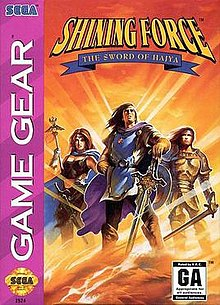 The cover of the Gamegear release