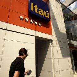 酷新闻:同志银行员因性向遭开除  控老板歧视