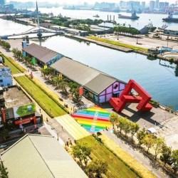 酷新闻:彩虹新地标!设立高雄驳二艺术特区 迎接游行