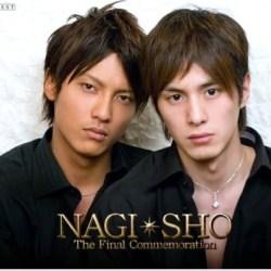GV酷人物:那些年 一起看过的日本男优