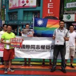 酷新闻:台北西门町街头 出现彩虹大道
