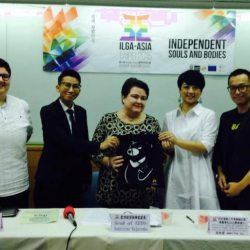 News:Biggest International LGBTI Conference In Asia Held In Taipei -Taiwan Embraces 6th ILGA-Asia Conference For Regional Perspectives-