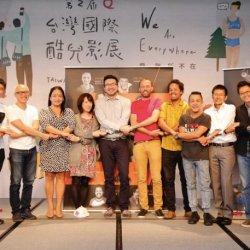 """酷儿影展:九位策展人齐聚台北    宣布""""亚洲同志电影节联盟""""诞生"""