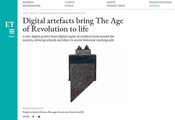 Education technology website screenshot