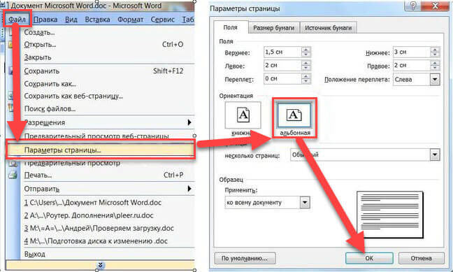 Jak v aplikaci Word 2003 činí orientaci na šířku