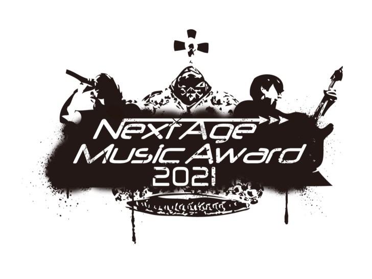 NextAgeMusicAward2021