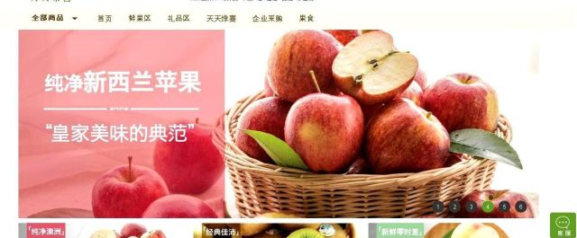 jd.com and fruitday