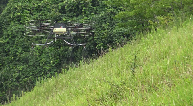 Japan's Nileworks Raises $7.1m for Crop Spraying Drones