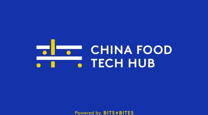 Coca-Cola, Danone, Louis Dreyfus Among 10 Multinational AgriFood Corps Joining China Food Tech Hub