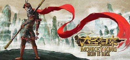 MONKEY KING: HERO IS BACK Free Download