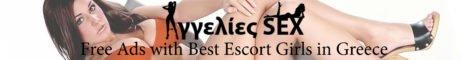 AggeliesSex.gr