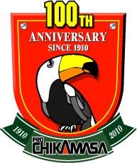 100th_logo-min