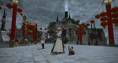 FFXIV_China_Pet