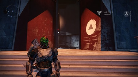 Destiny First Look Alpha_20140615113330