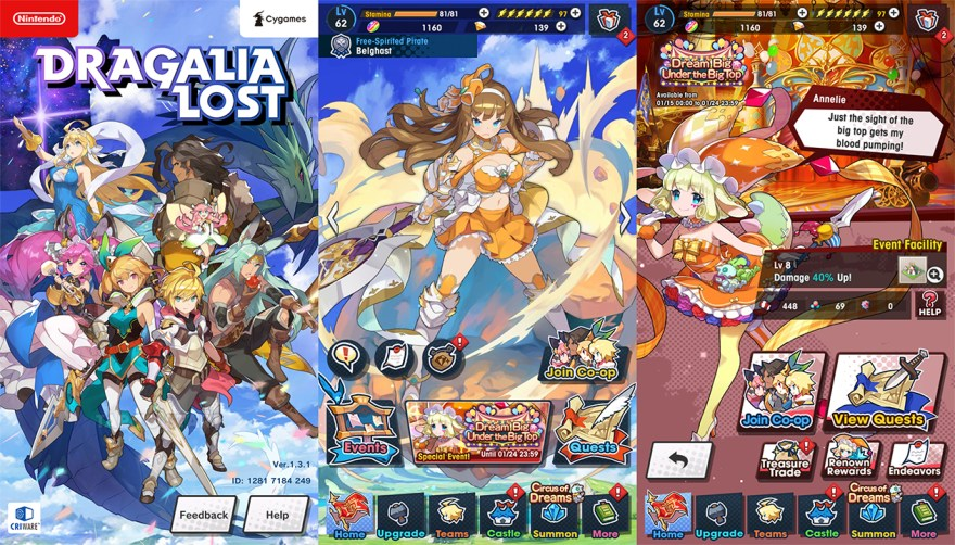 dragalialost-jan