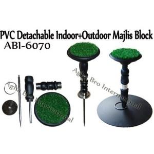 2in1 PVC Detachable (Indoor+Outdoor) Block (ABI-6070)