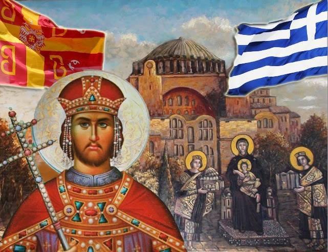 Άγιος Ιωάννης Δούκας Βατάτζης ο Eλεήμονας Βασιλιάς