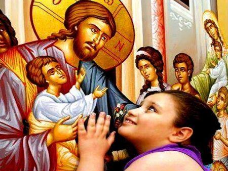 Μητέρα πρόσεχε! 10ο Μέρος «ΑΦΕΤΕ ΤΑ ΠΑΙΔΙΑ ΕΡΧΕΣΘΑΙ ΠΡΟΣ ΜΕ»