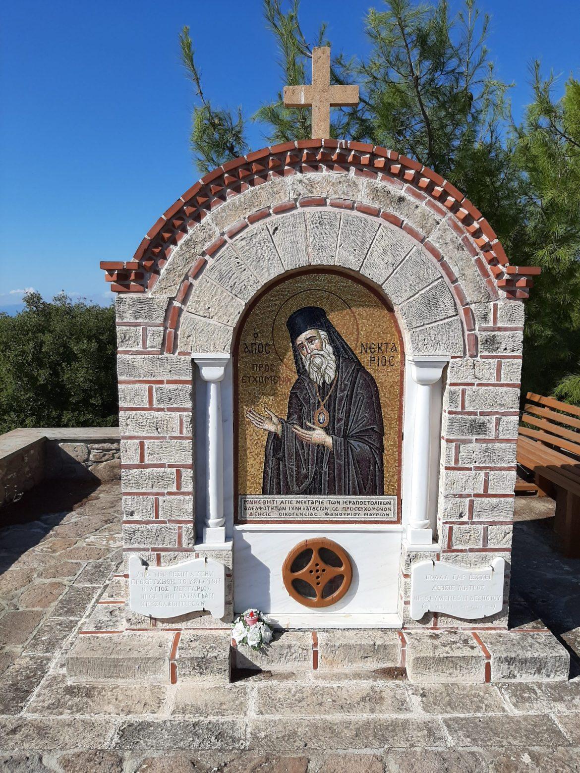 Το Προσκύνημα του Αγίου Νεκταρίου