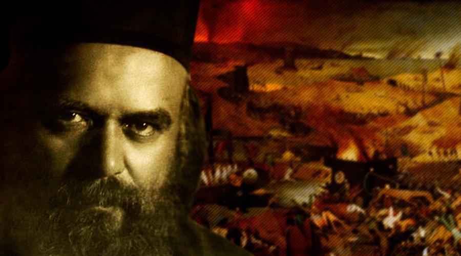 Γιατί ο αγαθός Κύριος αποσύρει την ειρήνη από έναν λαό; Άγιος Νικόλαος Βελιμίροβιτς