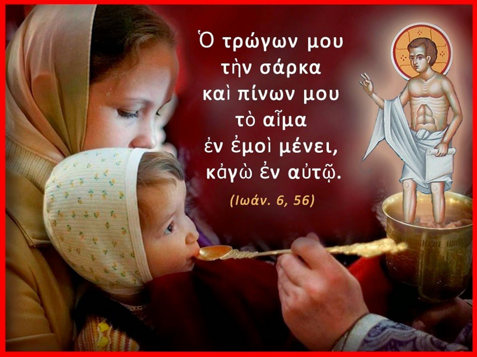 «COVID 19 H ΕΠΟΜΕΝΗ ΜΕΡΑ»