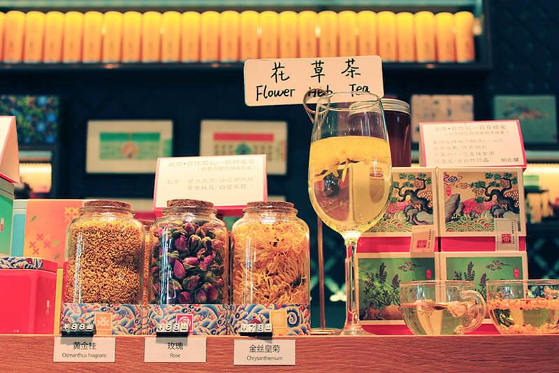 fragrant flower herb tea houhai beijing tea shop agirlnamedclara