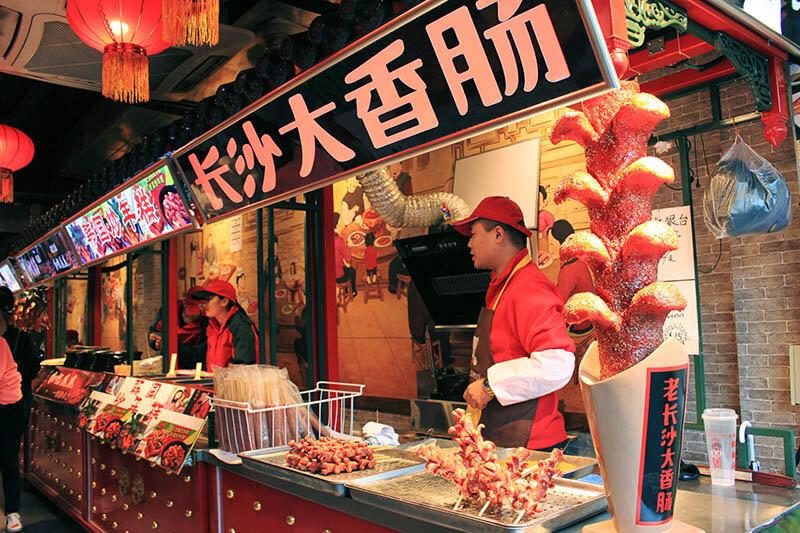 gian squid street snack houhai beijing agirlnamedclara