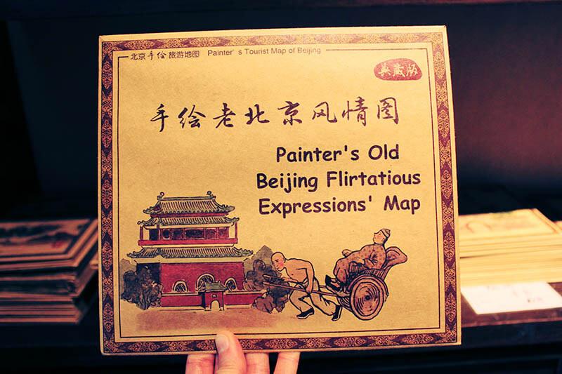 painters old beijing flirtatious expression map souvenir agirlnamedclara