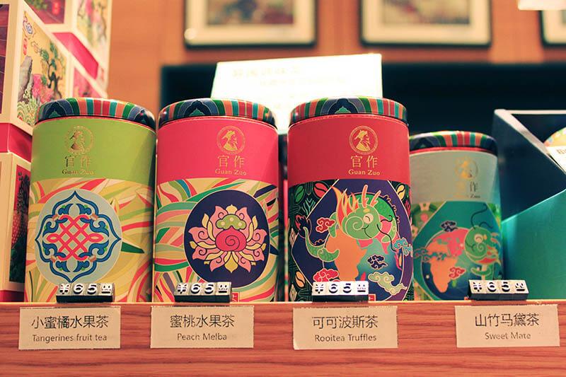 variety of chinese tea beautiful packaging souvenir beijing houhai agirlnamedclara