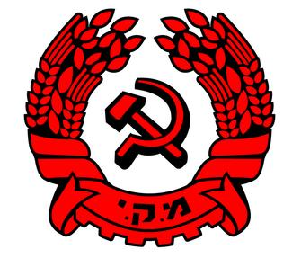 Communist_Party_of_Israel_Logo