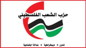 Palestinian_People's_Party_logo