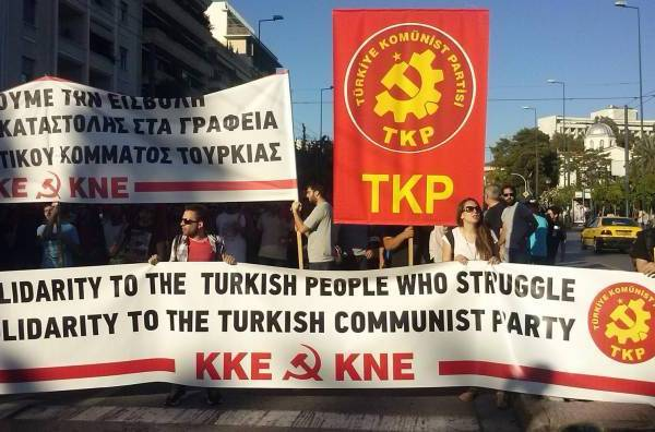 """""""Το ΚΚΕ και το ΚΚΤ εκφράζουν την αλληλεγγύη τους στον κυπριακό λαό"""" – Κοινή Ανακοίνωση ΚΚΕ και ΚΚ Τουρκίας"""