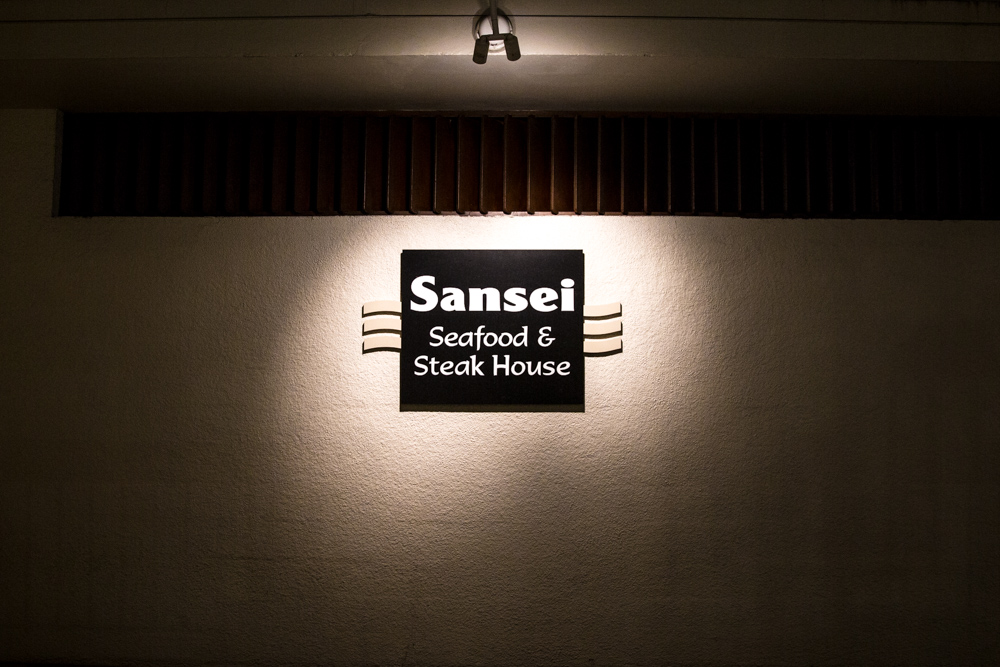 Sansei Seafood Restaurant and Sushi Bar Waikiki