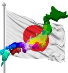 Japan resume